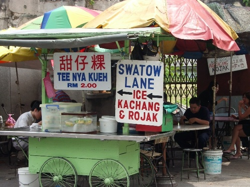 Swatowlane2